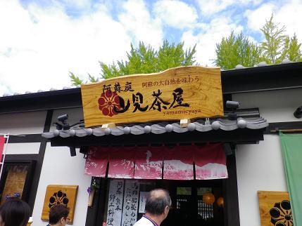 15-20111102九州 140.jpg